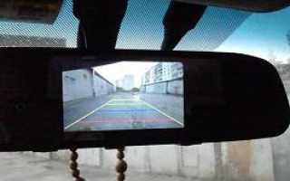 Установка и подключение камеры заднего вида на автомобиль своими руками