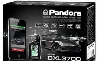 Автосигнализация Pandora DXL 3700 с возможностью голосового управления при помощи смартфона
