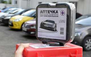 Что должно быть в автомобильной аптечке?