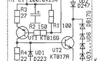 Блок электронного зажигания с октан корректором