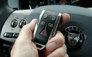 Почему не открывается машина с брелка сигнализации