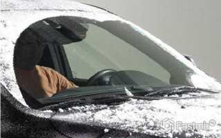 Как выбрать незамерзающую «омывайку» для стекол автомобиля