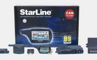 Как прописать новый брелок сигнализации Starline B9