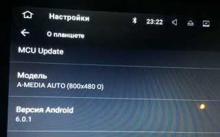 Как перепрошить китайскую автомагнитолу на Андроиде (Android)