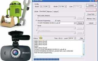 Прошивка видеорегистратора через компьютер
