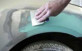 Виды автомобильных шпаклевок и их применение