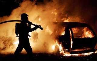 Как уберечься от пожара в автомобиле