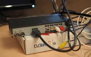 Как подключить приставку dvb t2 к монитору
