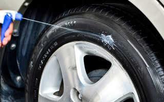 Как тщательно отмыть и защитить диски и покрышки?