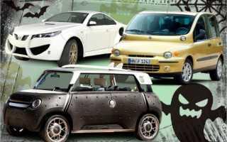 Самые уродливые автомобили мира