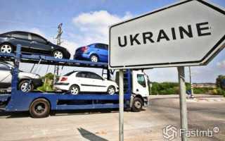 Кто поставляет автомобили в Украину