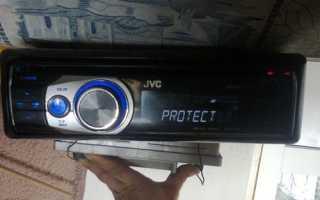 Что делать если магнитола Kenwood (Кенвуд) пишет Protect