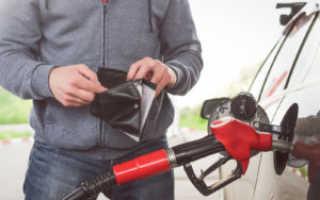Как снизить расход топлива