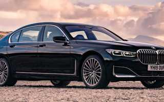 Новая BMW 7