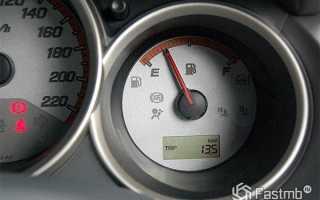 Советы по экономии топлива