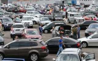 Как не стать жертвой автомобильных перекупщиков