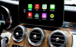 Принцип работы CarPlay от компании Apple