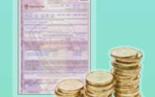 Как сэкономить на ОСАГО