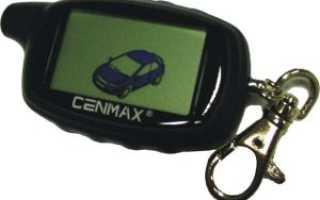 Автосигнализация Cenmax Vigilant ST-7A с автозапуском