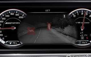 Как работает система ночного видения автомобиля