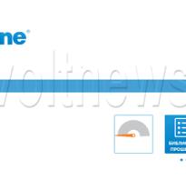 Настройка и программирование брелка сигнализации Starline