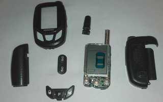 Сигнализация Sheriff 5BTX900LCD (ZX-900)
