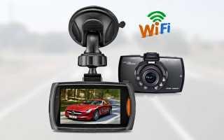 Особенности эксплуатации автомобильных видеорегистраторов с WI-FI-модулем