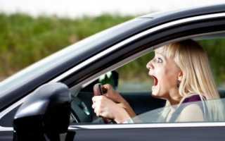 Как навсегда избавиться от страха управления автомобилем