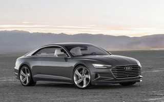 Audi A9 prologue 2016, концепт или серийная модель